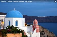 GRECE PHOTO 2